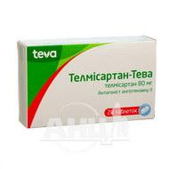 Телмісартан-Тева таблетки 80 мг блістер №28