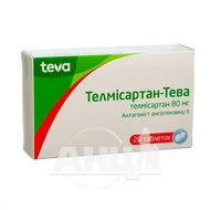 Телмисартан-Тева таблетки 80 мг блистер №28