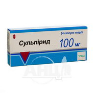 Сульпирид капсулы 100 мг №24