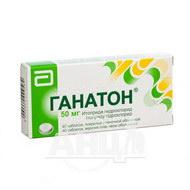 Ганатон таблетки вкриті плівковою оболонкою 50 мг блістер №40