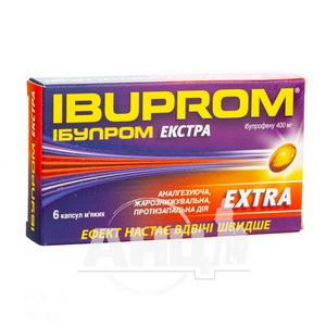 Ібупром Екстра капсули м'які 400 мг блістер №6