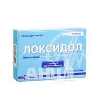Локсідол розчин для ін'єкцій 15 мг/1,5 мл ампула 1,5 мл №3