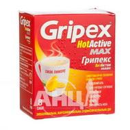Грипекс Хотактив Макс порошок для орального розчину саше 5 г №8