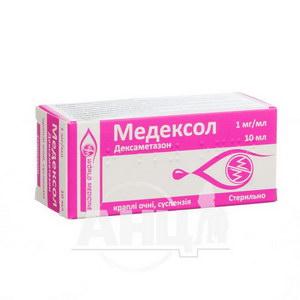 Медексол краплі очні суспензія 1 мг/мл флакон-крапельниця 10 мл