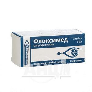Флоксимед краплі очні/вушні 3 мг/мл флакон-крапельниця 5 мл