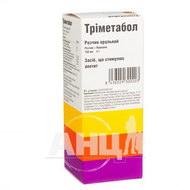 Тріметабол розчин оральний флакон 150 мл + порошок 3 г в пакетах №1