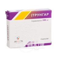 Итрунгар капсулы 100 мг блистер №4
