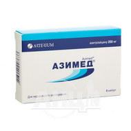 Азимед капсули 250 мг блістер №6