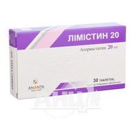 Лімістин 20 таблетки вкриті плівковою оболонкою 20 мг №30