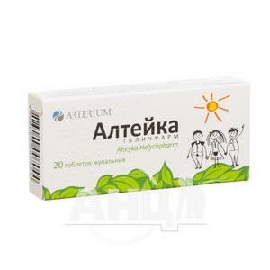 Алтейка Галичфарм таблетки для жування 100 мг блістер №20