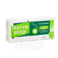 Тантум Верде леденцы с мятным вкусом №20