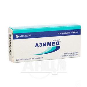 Азимед таблетки вкриті плівковою оболонкою 500 мг блістер №3