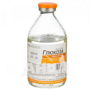 Глюкоза розчин для інфузій 50 мг/мл пляшка 200 мл №1