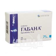 Габана капсули тверді 75 мг №20