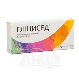 Гліцисед таблетки 100 мг №50
