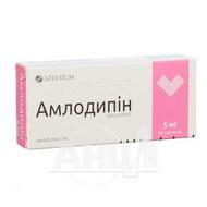 Амлодипин таблетки 5 мг №30