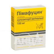 Пімафуцин супозиторії піхвові 100 мг стрип №6