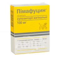 Пімафуцин супозиторії піхвові 100 мг стрип №3