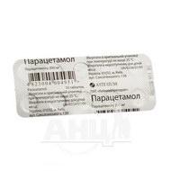 Парацетамол таблетки 0,2 г блістер №10