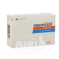 Омепразол капсули 20 мг блістер №30