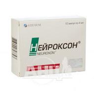 Нейроксон розчин для ін'єкцій 1000 мг/4 мл ампула 4 мл у блістері №10