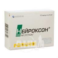 Нейроксон розчин для ін'єкцій 500 мг/4 мл ампула 4 мл у блістері №10