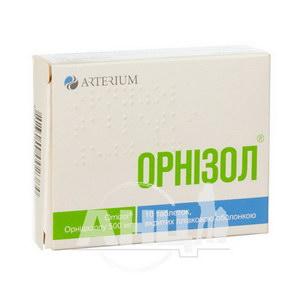 Орнізол таблетки вкриті плівковою оболонкою 500 мг №10