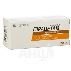 Пірацетам таблетки вкриті оболонкою 200 мг блістер №60