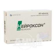 Нейроксон таблетки вкриті плівковою оболонкою 500 мг блістер №20