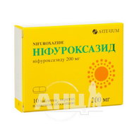 Ніфуроксазид таблетки вкриті плівковою оболонкою 200 мг №10