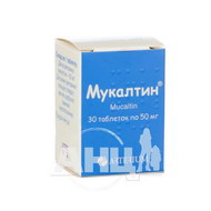 Мукалтин таблетки 50 мг блістер №30