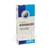 Флуконазол капсулы 100 мг блистер №10