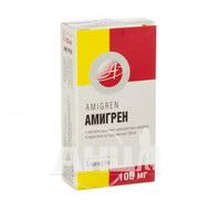Амігрен капсули 100 мг №3