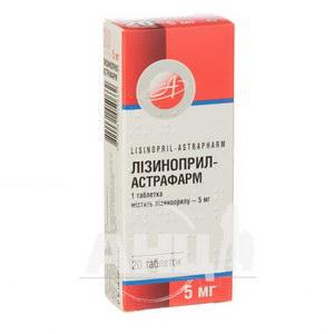 Лізиноприл таблетки 5 мг блістер №20