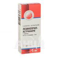 Лизиноприл таблетки 5 мг блистер №20