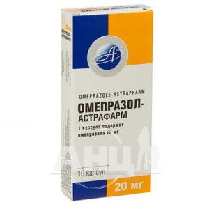 Омепразол-Астрафарм капсулы 20 мг блистер №10
