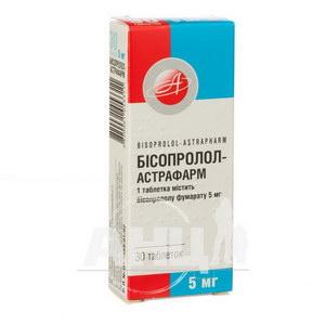 Бісопролол-Астрафарм таблетки 5 мг блістер №30