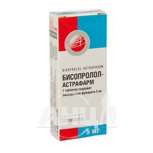 Бісопролол-Астрафарм таблетки 5 мг блістер №20