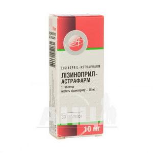 Лизиноприл таблетки 10 мг блистер №30