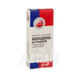 Амлодипін-Астрафарм таблетки 10 мг блістер №30