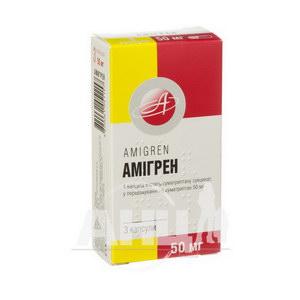 Амігрен капсули 50 мг №3