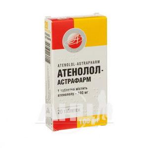 Атенолол-Астрафарм таблетки 100 мг №20
