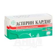 Аспірин Кардіо таблетки вкриті оболонкою кишково-розчинною 100 мг блістер №56