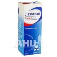 Лазолван з полунично-вершковим смаком сироп 30 мг/5 мл флакон 200 мл