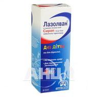 Лазолван зі смаком лісових ягід сироп 15 мг/5 мл флакон 200 мл