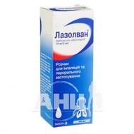 Лазолван розчин для інгаляцій та перорального застосування 15 мг/2 мл флакон 100 мл