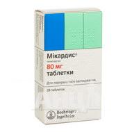 Мікардис таблетки 80 мг блістер №28