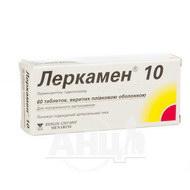 Леркамен 10 таблетки вкриті оболонкою 10 мг №60