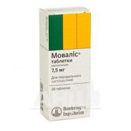 Моваліс таблетки 7,5 мг блістер №20
