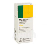 Моваліс таблетки 15 мг блістер №20